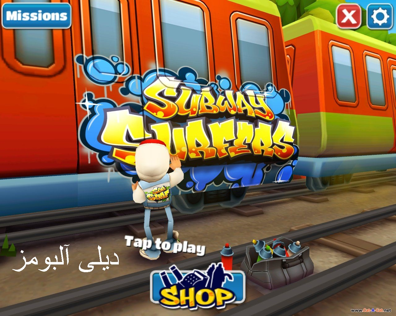 http://rozup.ir/up/dailyalbums/Subway_Surfers_ENG%20(PC)%20(dailyalbums.co.nr).jpg