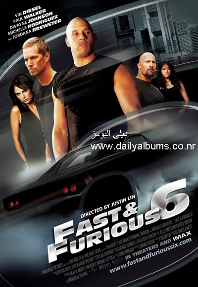 http://rozup.ir/up/dailyalbums/fast-and-furious-6.jpg