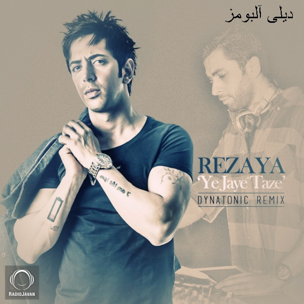 http://rozup.ir/up/dailyalbums/rezaya%20-%20remix(dailyalbums.co.nr).jpg