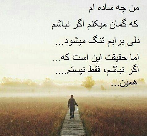 عکس نوشته 11