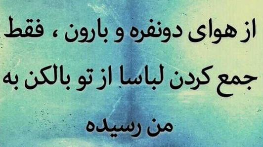 اصن یه وضیـــــــــــــــ