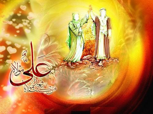 اس ام اس عید غدیر سری 102