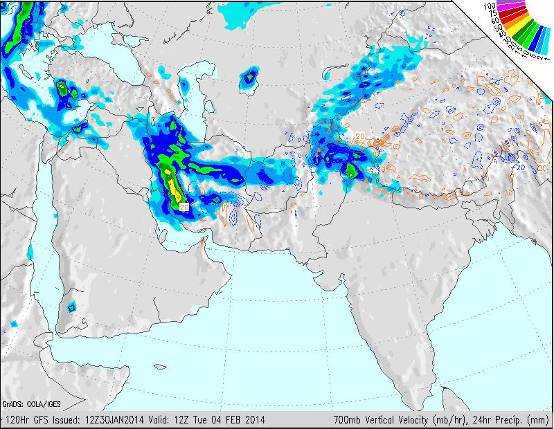 تازه ترین اخبار هواشناسی شهرستان دشتستان تا 22 بهمن