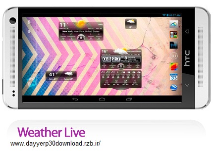 دانلود Weather Live - نرم افزار موبایل پیش بینی آب و هوا به صورت زنده