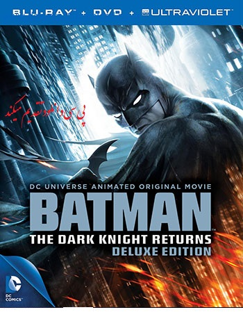 دانلود انیمیشن Batman: The Dark Knight Returns (Deluxe Edition) 2013