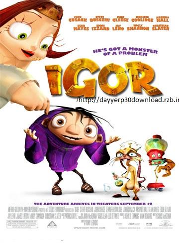 دانلود دوبله فارسی انیمیشن ایگور IGOR 2008