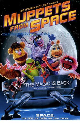 دانلود فیلم کارتونی ماپت ها از فضا Muppets From Space 1999