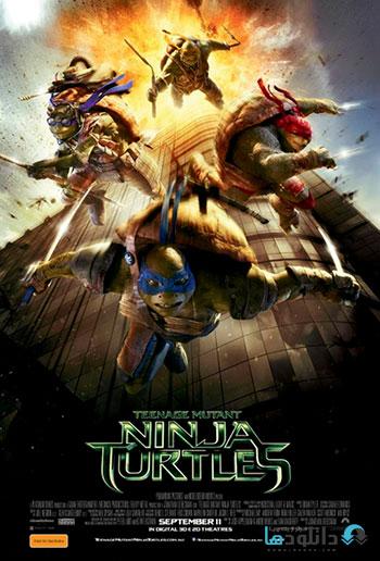 دانلود انیمیشن سینمایی لاک پشت های نینجا ۲۰۱۴ – Teenage Mutant Ninja Turtles 2014