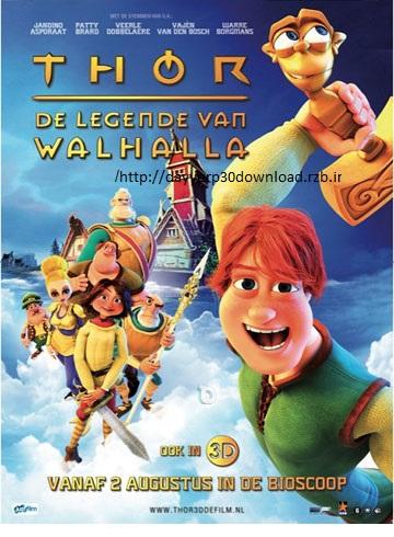 دانلود دوبله فارسی انیمیشن تور : افسانه وایکینگ ها Thor Legends of Valhalla 2011