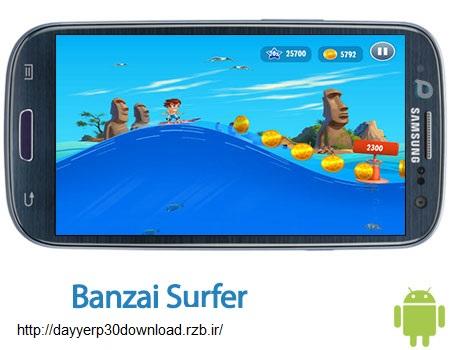 بازی سرگرم کننده Banzai Surfer 1.1.1 – اندروید