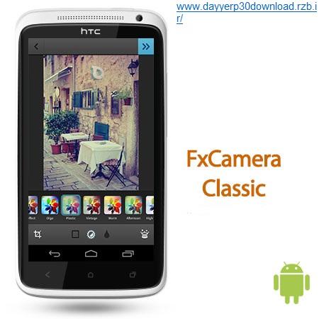 بهبود تصاویر با FxCamera Classic 1.0.0 – اندروید