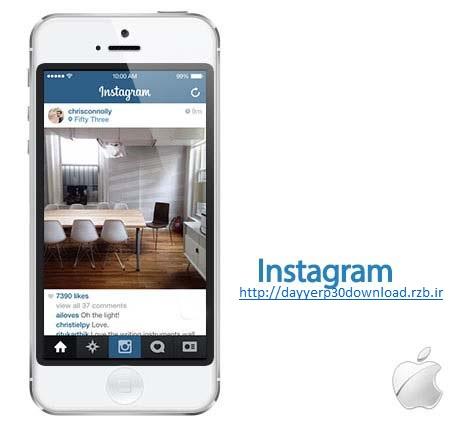 به اشتراک گذاری عکسها با Instagram 4.2.0 – آیفون و آیپد