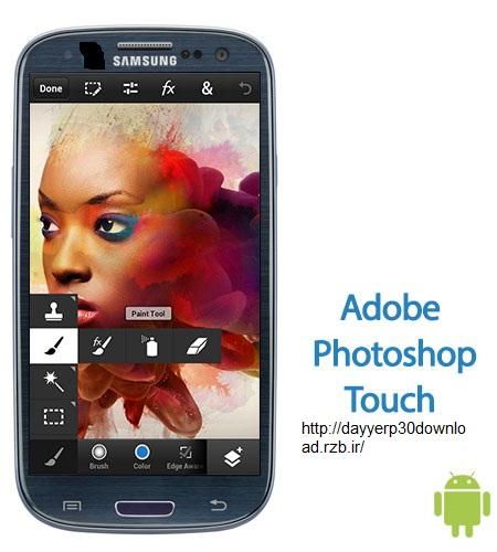 ویرایش تصاویر با Adobe Photoshop Touch for phone 1.1.1 – اندروید