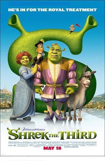 دانلود دوبله فارسی انیمیشن شرک ۳ – Shrek the Third 2007