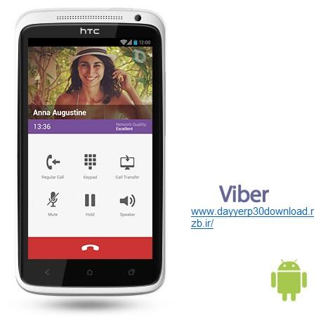 ارتباط رایگان با دوستانتان توسط Viber 3.1.1.15 – اندروید
