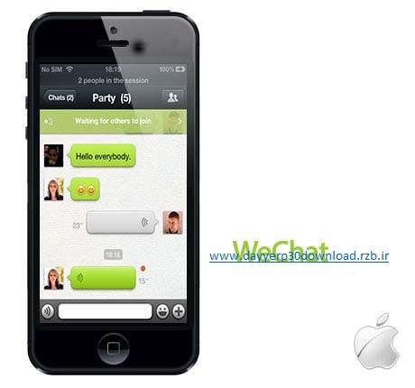 دانلود مسنجر WeChat 5.0.1.0 – آیفون و آیپد