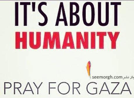 واکنش جنجالی سلنا گومز به کشتار بی رحمانه مردم غزه