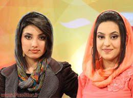 تصاویری از مجریان زن بدحجاب تلویزیون افغانستان