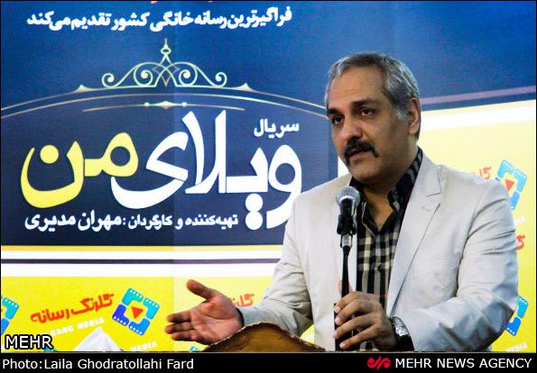 عکسی از تیپ جدید مهران مدیری