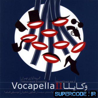 دانلود آلبوم جدید میلاد عمرانلو با نام وکاپلا