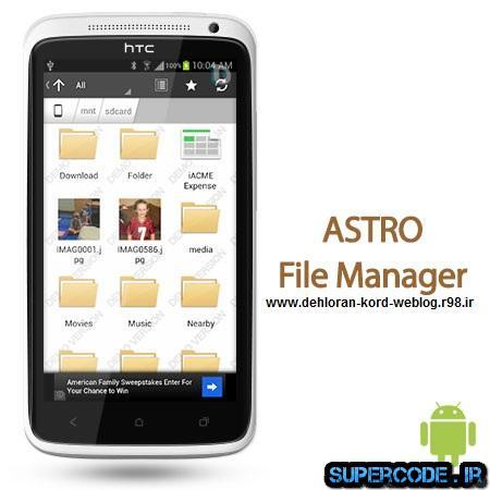 دانلود  فایل منیجر ASTRO File Manager with Cloud 4.4.592 – اندروید