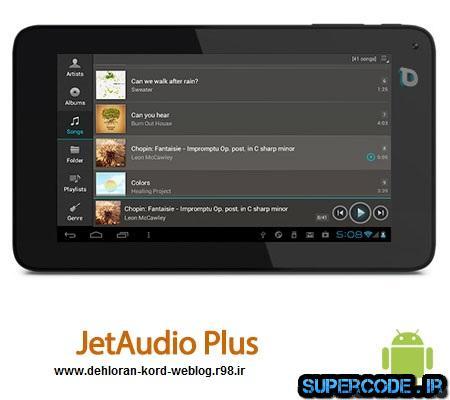 دانلود موزیک پلیر محبوب JetAudio Plus 3.9.0 – اندروید