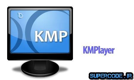 پلیر قدرتمند فیلم The KMPlayer 3.9.0.124 Final