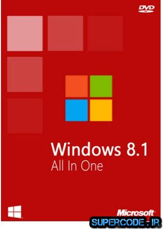 دانلود ویندوز ۸.۱ به همراه جدیدترین آپدیت ها – Windows 8.1 AIO x86/x64 May 2014
