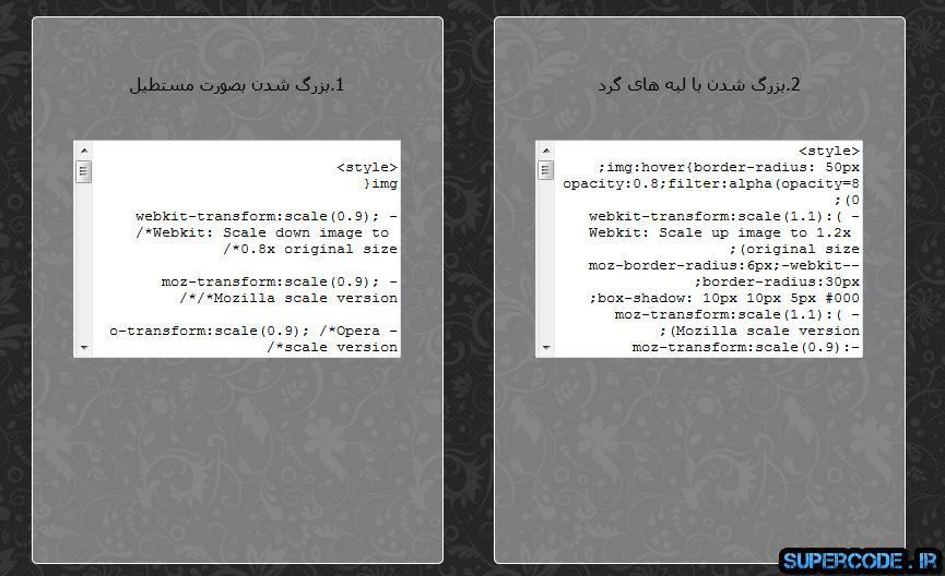مجموعه ای از کدهای افکت مخصوص متن های لینک دار و تصاویر