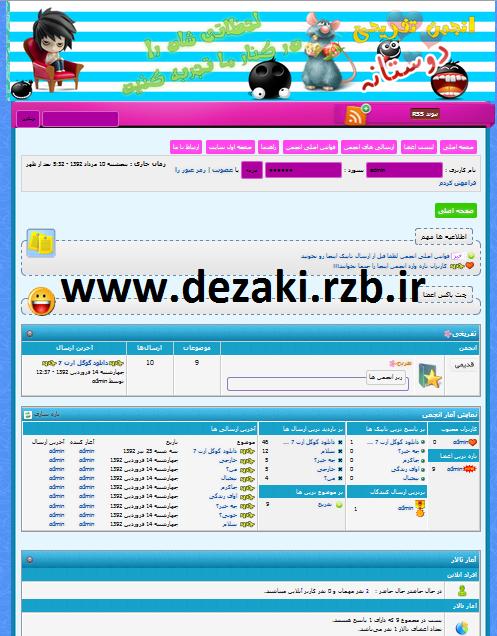 http://rozup.ir/up/dezaki/98love/ghalebabiiiiiiii/21.png