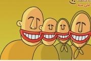 استاتوس ها بامزه و لطیفه های فرح انگیز