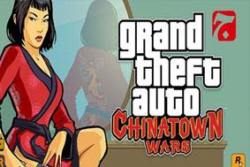 دانلود نسخه هک شده GTA: Chinatown Wars
