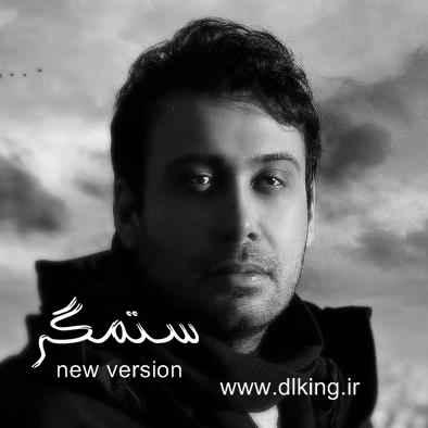 دانلود آهنگ جدید محسن چاوشی کافر