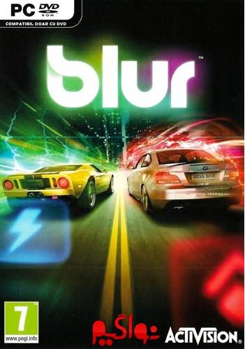 دانلود بازی مسابقه ای و فوق العاده گرافیکی Blur  برای PC