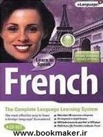 دانلود کتاب learn to speak french - work book