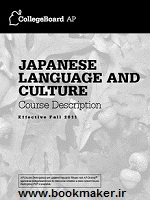 دانلود کتاب Japanese Language And Culture