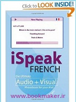 دانلود کتاب iSpeak French Phrasebook