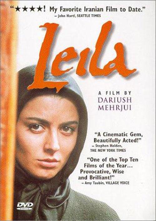 دانلود فیلم لیلا