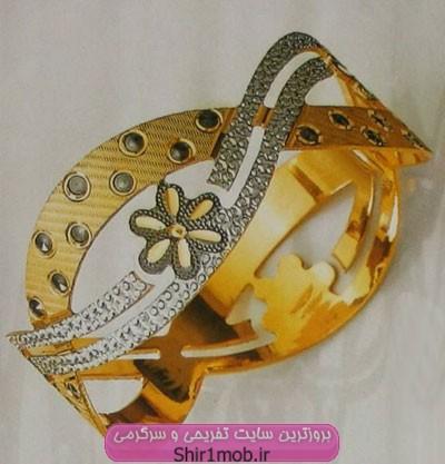 مدل النگو طلا شیک ۲۰۱۳