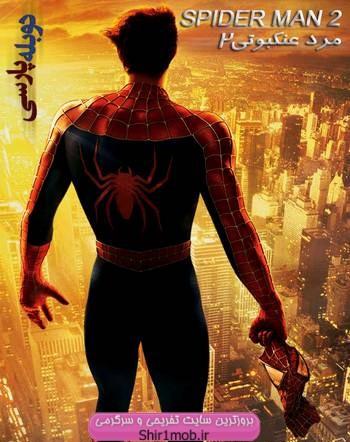 دانلود فیلم دوبله فارسی مرد عنکبوتی ۲ با حجم کم