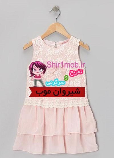 مدل لباس کوتاه مجلسی دخترانه ۲۰۱۳