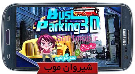 بازی پارک کردن اتوبوس برای آندروید Roadbuses – Bus Simulator 3D v1.0