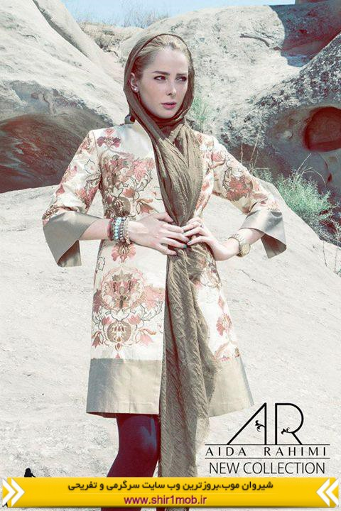 مدل های مانتو ایرانی مارک آیدا رحیمی زنانه و دخترانه
