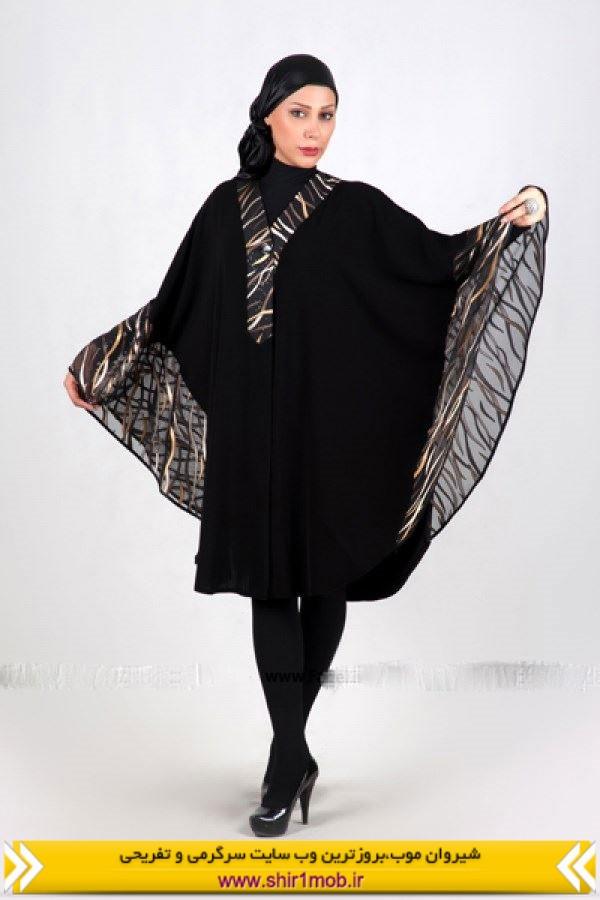 جدیدترین مدل مانتو پاییزه ایرانی در سال ۹۲