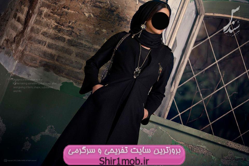 مدل های جدید مانتو ایرانی سال ۹۲