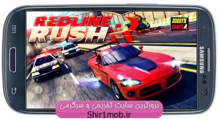 بازی جذاب ماشین سواری برای آندروید – Redline Rush v1.2.0
