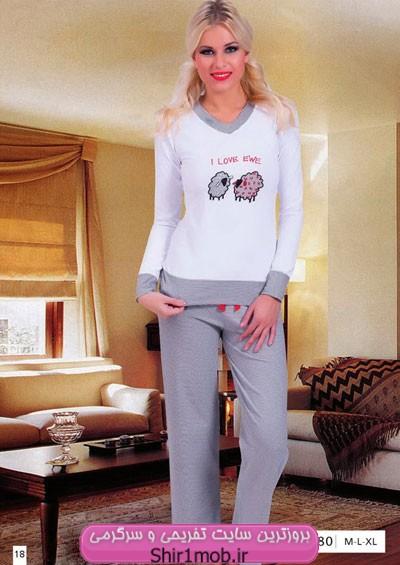 مدل جديد لباس هاي راحتي زنانه و دخترانه