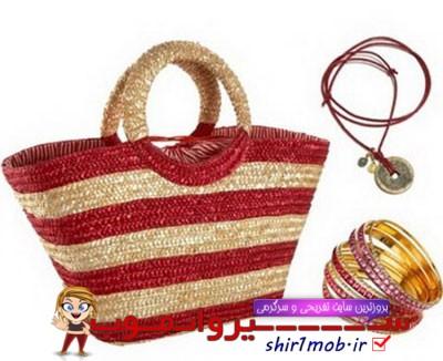 مدل های زیبا از کیف های حصیری زنانه