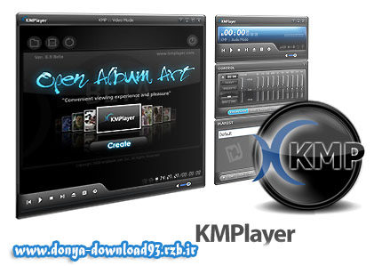 دانلود KMPlayer v3.9.1.133 - نرم افزار پخش فايل های صوتی و تصويری