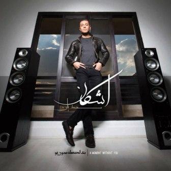 دانلود آهنگ جدید اشکان محمدیان بنام توی رویام